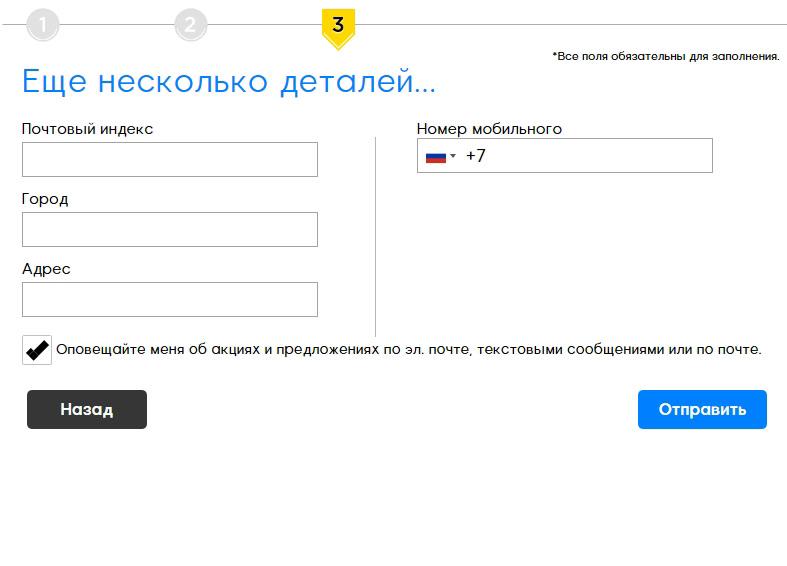 Ввод адреса и телефона игрока при создании аккаунта в руме 888poker.