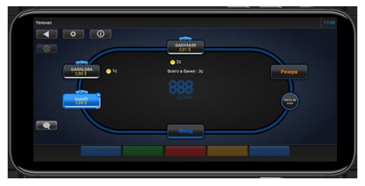Игровой стол мобильного приложения 888poker.